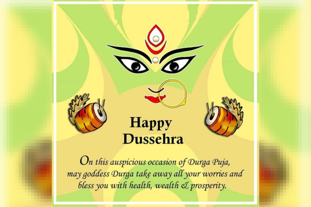 Dussehra 2018 Wishes Greetings Images To Share On Sms Whatsapp Facebook