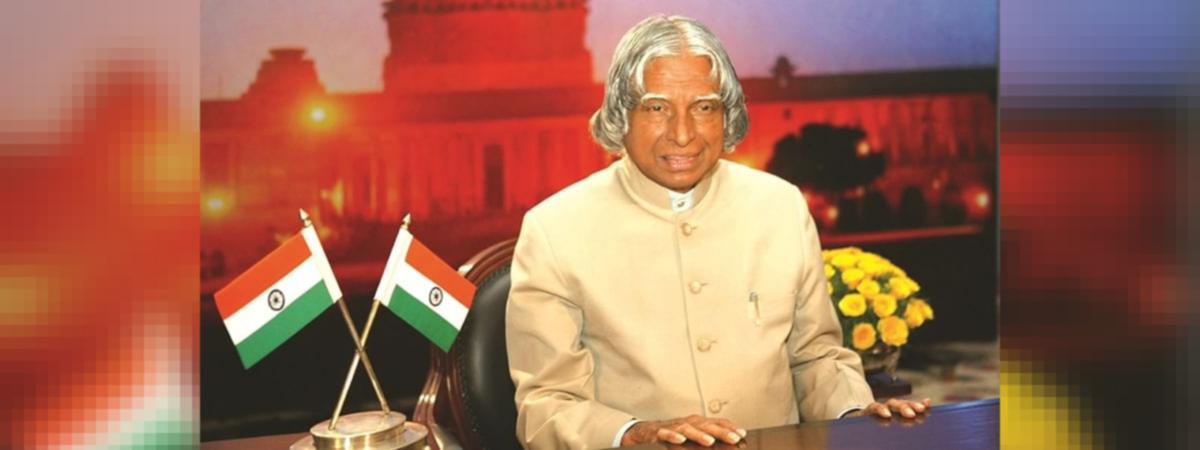 Apj Abdul Kalam Birth Anniversary 15 Quotes On Life That Will Inspire You