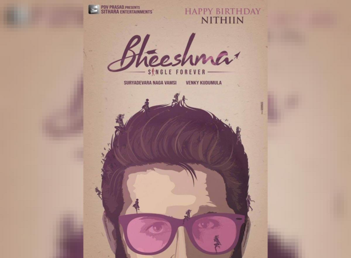 Nithin Bheeshma First Look Bheeshma First Look