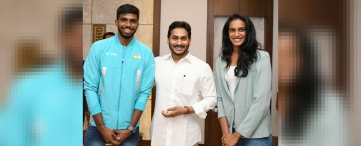 AP Govt Awards cash prizes to players who will play in Tokyo Olympics    Tupaki English