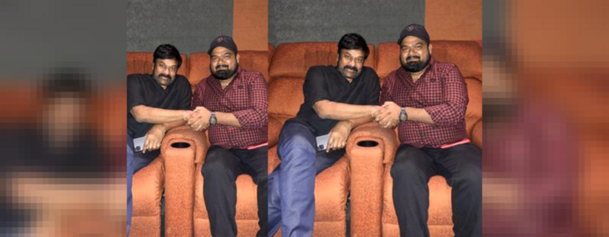 When Chiru Watched Bheeshma Gulte Latest Andhra Pradesh Telangana Political And Movie News Movie Reviews Analysis Photos