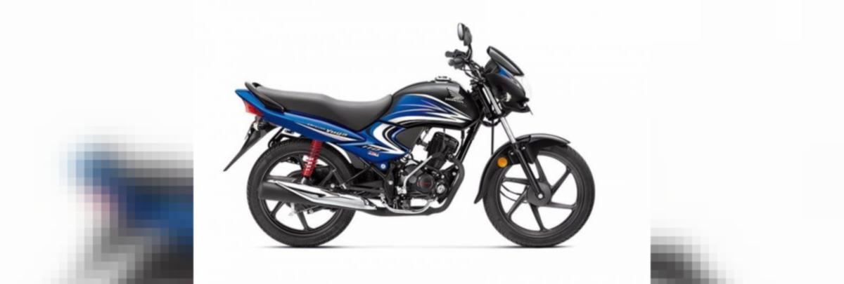 2016 Honda Dream Yuga New Colours Price Specs