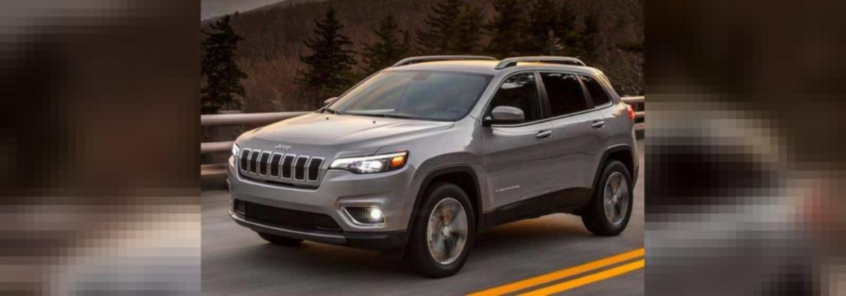 2019 Jeep Cherokee Launch Details Expected Price Specs