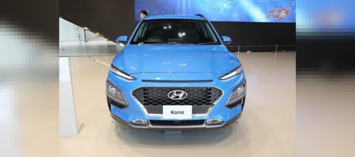 Hyundai Kona The New Compact Suv