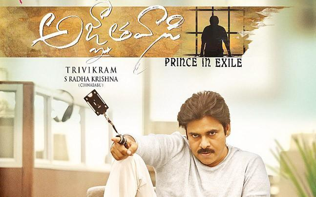 What can tollywood learn from Agnyaathavaasi failure?