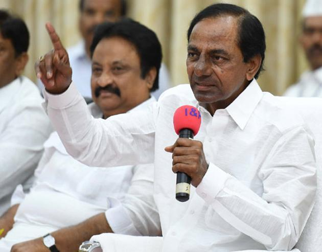 KCR cant target Modi on reservations, the issue is constitutional
