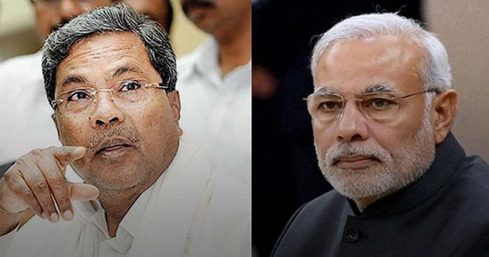 Siddaramaiah's Defamation notice to Prime Minister