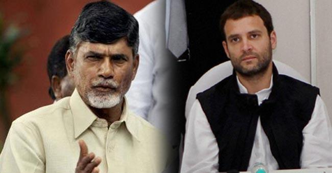 Will TDP ally with Congress