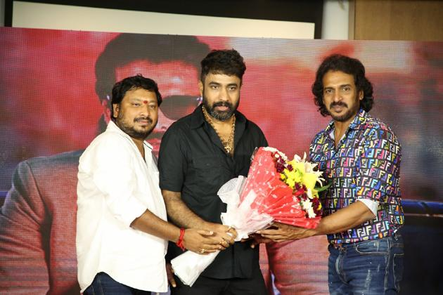 I Love You Teaser Launch Photos