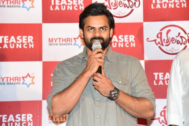 ChitraLahari Teaser Launch