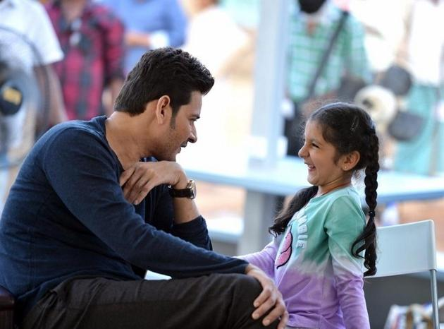 Mahesh with His Daughter Sithara Photos