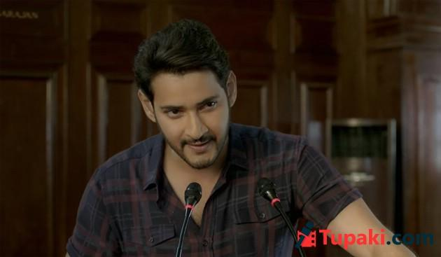 Maharshi Movie Latest Photos