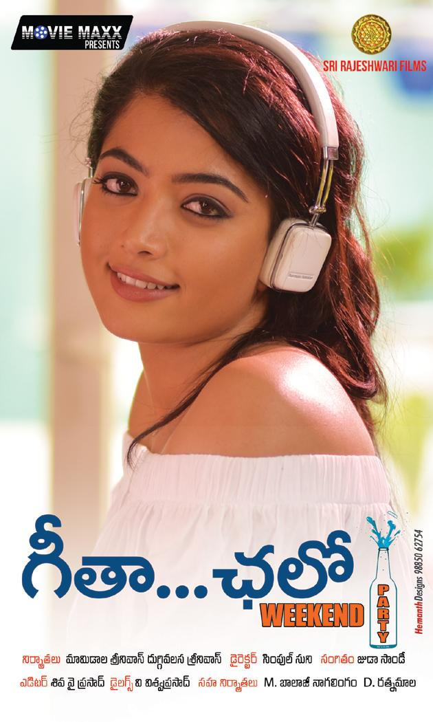 Geetha chalo Movie New Posters