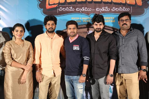 Brochevarevarura MovieTeaser Launch