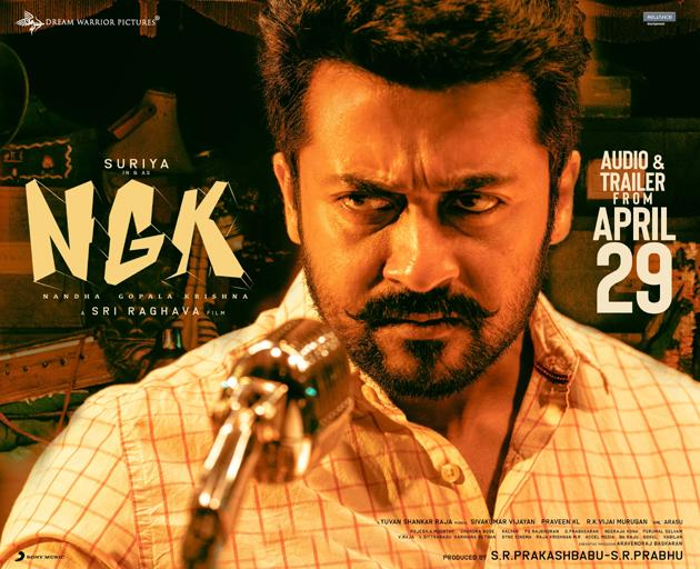 NGK Movie Posters