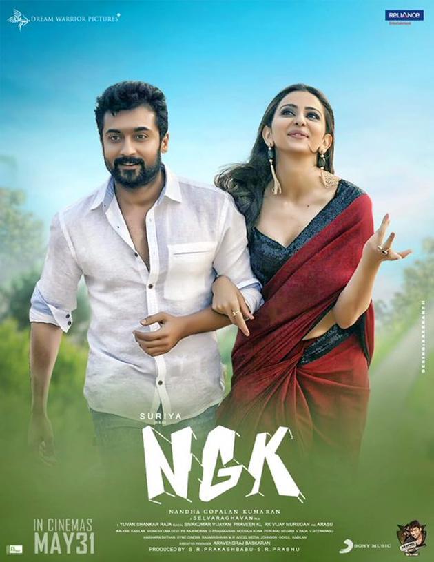 NGK Movie Latest Pics