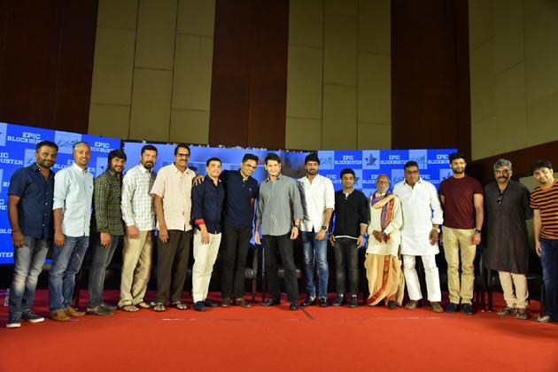 Maharshi Movie Success Meet Photos - 02