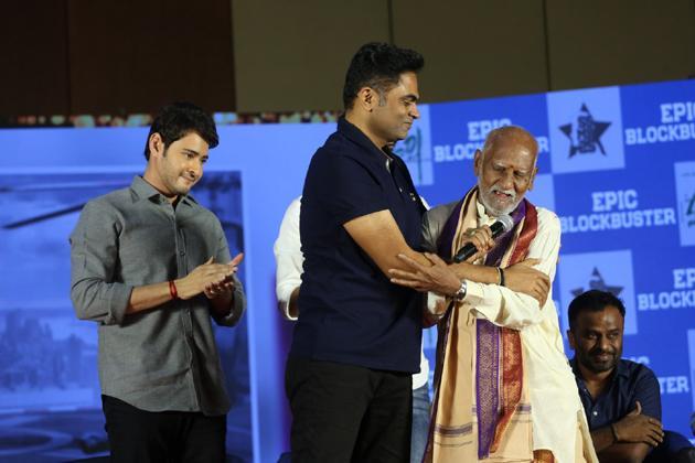 Maharshi Movie Success Meet Photos - 01