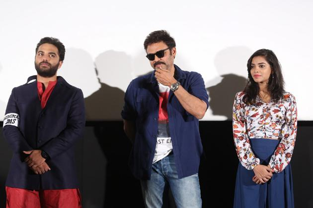 Falaknuma Das Trailer Launch