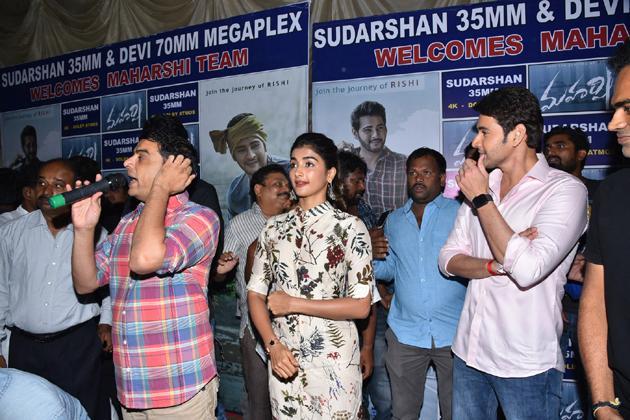 Mahesh Babu Visits Sudarshan 35mm Photos