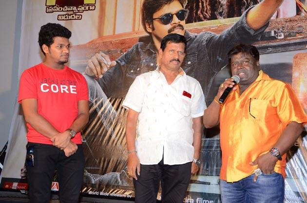 Vajra Cavachadhara Govinda Movie Pressmeet Photos