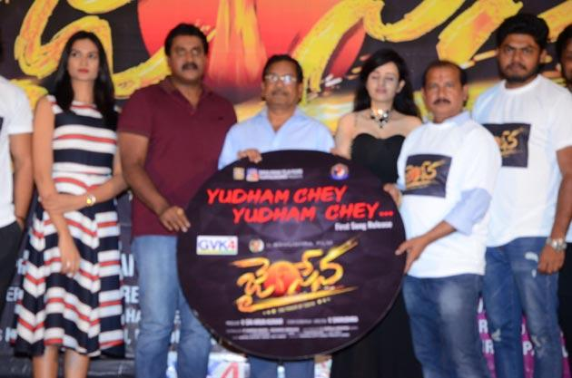 Jai Sena Movie Song Launch Photos