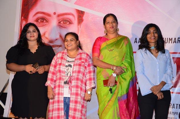 Burra Katha Movie Trailer Launch Photos