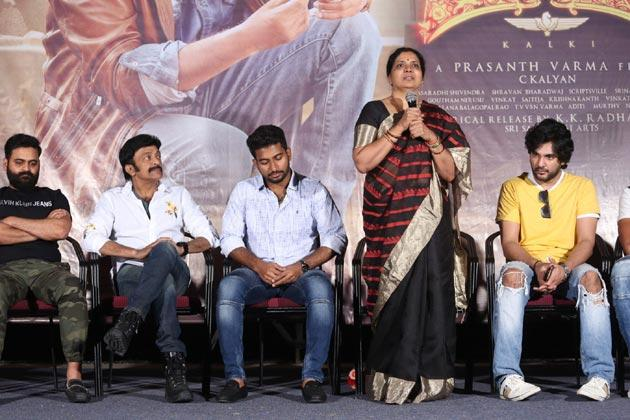 Kalki Movie Trailer Launch Photos