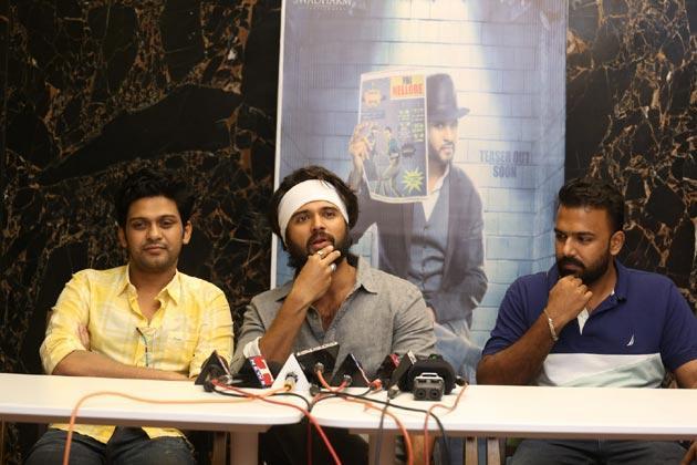 Agent Sai Srinivasa Athreya Movie Press meet Photos