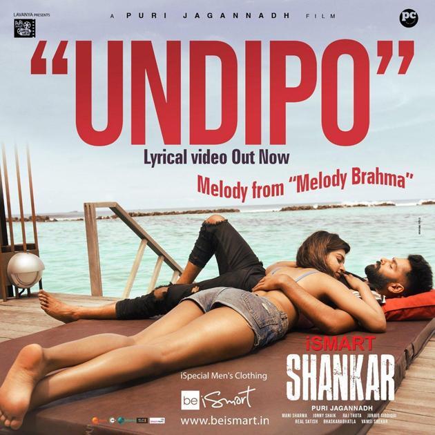 Ismart Shankar Movie New Photos