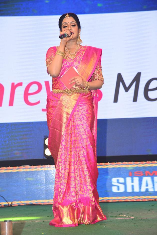 Ismart Shankar Bonalu Pics - 01