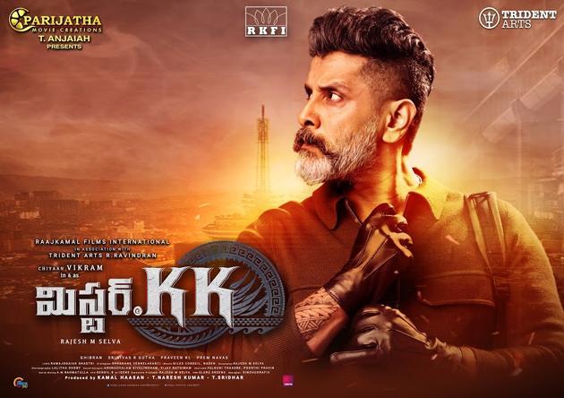 Mister KK New Posters