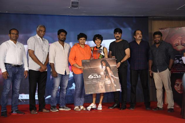 Aame Movie Press Meet Photos
