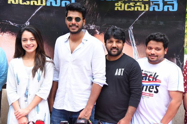Ninu Veedani Needanu Nene Movie Success Celebrations Photos