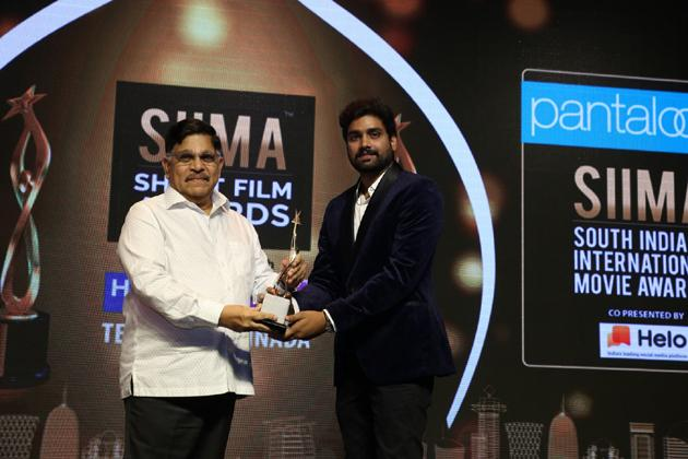 SIIMA Awards 2019 Curtain Raiser Photos