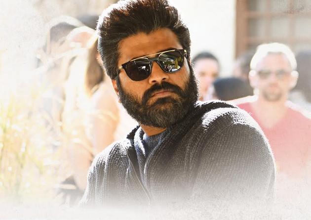 Ranarangam Movie New Photos