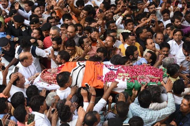Sushma Swaraj Last Rites Photos