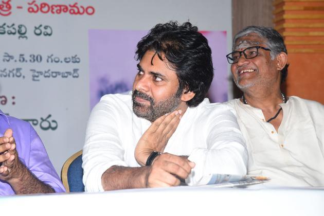 Mana Cinemalu Book Launch by Pawan Kalyan Photos
