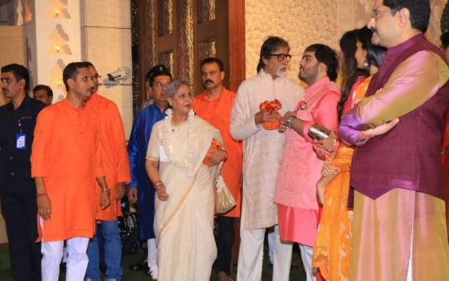 Celebrities at Ambani Ganeshotsav Photos