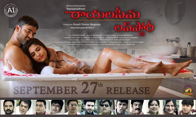 Rayalaseema Love Story Posters