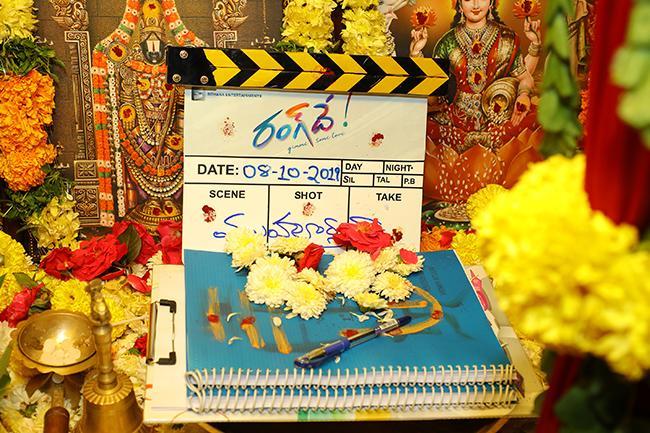 Nithin New Movie Launch