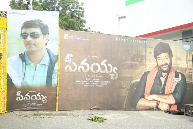 VV Vinayak Seenayya Movie Opening