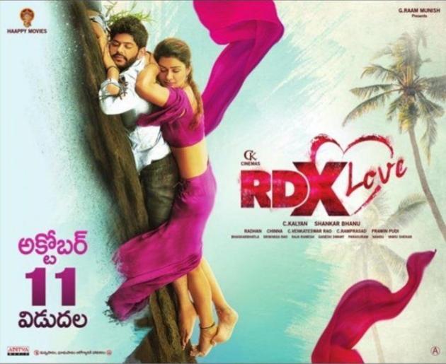 Payal Rajput RDXLove Movie Photos
