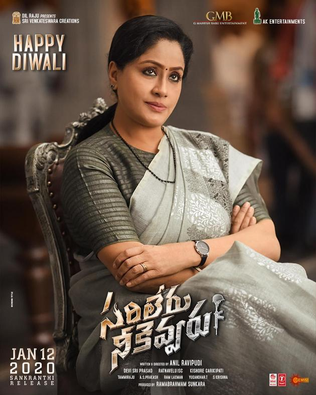 Upcoming Telugu Films Diwali Special Posters