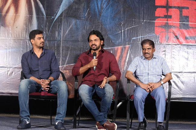 Khaidi Movie Success Meet