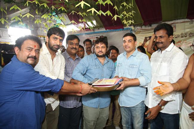 Ravi Teja KICK Movie Launched Grandly