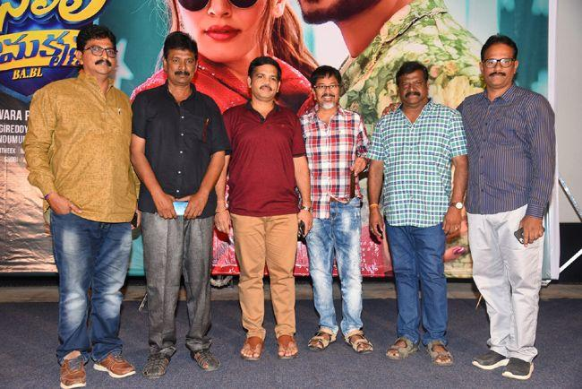 Tenali Ramakrishna BA.BL Movie Press Meet