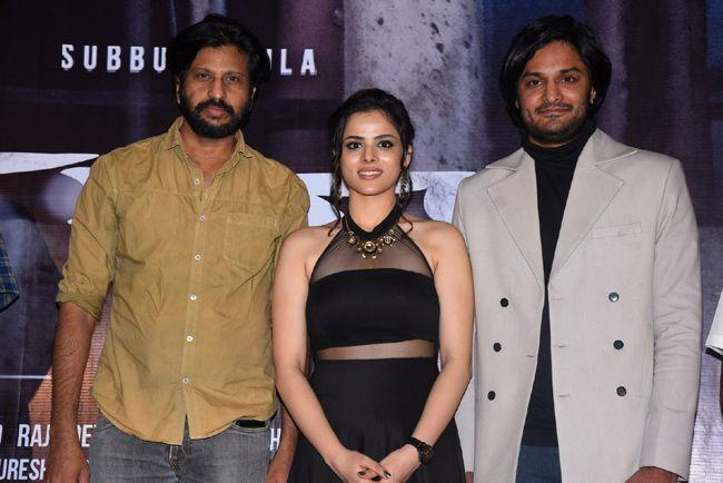 Raahu Movie Trailer Launch