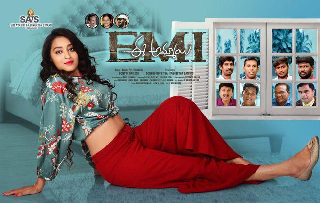 EMI Movie First Look Posters