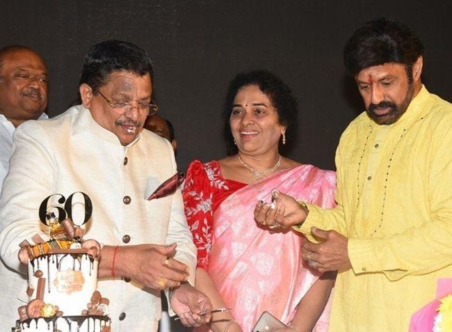 Tollywood Celebs At C Kalyan Birthday Celebrations